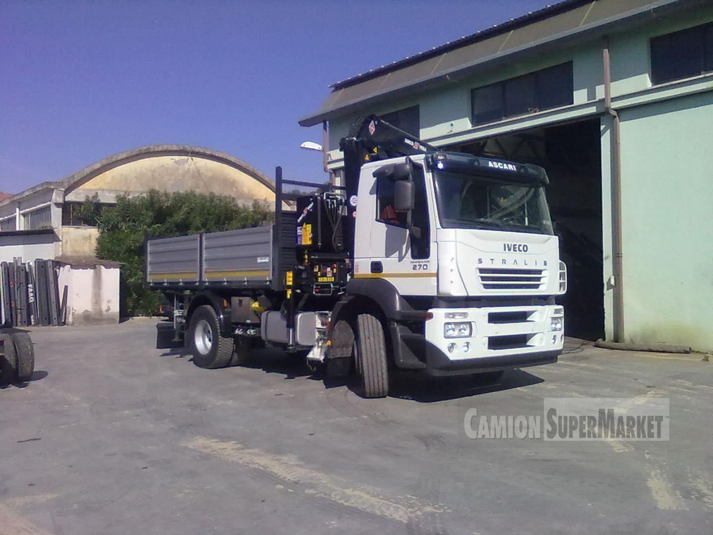 AMCO VEBA 924-4S