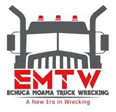 EMTW Pty Ltd - Logo