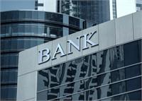 Bank Branch Lot