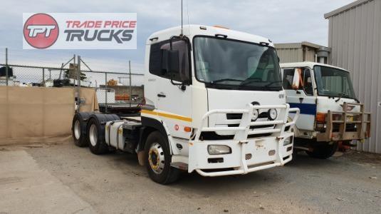 2008 UD GW400 Trade Price Trucks - Trucks for Sale