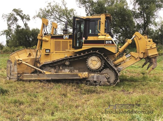 2016 Caterpillar D7R II - Heavy Machinery for Sale