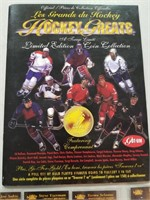 1997 Pinnacle Hockey. Mint Production. Missing