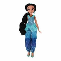 Disney Princess Royal Shimmer Jasmine Doll