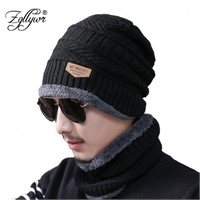 2-Pieces Men Winter Knit Hat Circle Scarf with