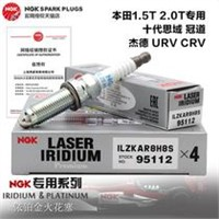 NGK 95112 ILZKAR8H8S Laser Iridium Spark Plug,