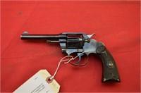 Colt Police Positive .32 Police Revolver