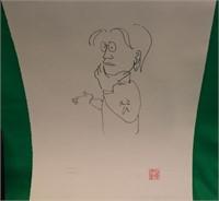 6 PIECE JOHN LENNON, YOKO ONO LOT TO INCLUDE 17