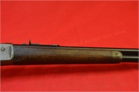Winchester 1886 .33 WCF Rifle