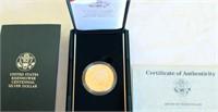 1990 US Eisenhower Centennial Silver Dollar