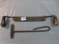 Misc. Tool Lot (See Description)
