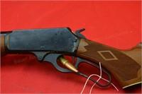 Marlin 1895SS .45-70 Rifle