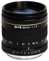 Opteka 85mm f/1.8 Manual Focus Aspherical Medium