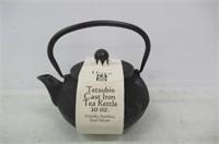 Old Dutch Cast Iron Sapporo Teapot, 20-Ounce,
