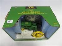 """John Deere """"GP"""" tractor w/ box  Ertl 1/16"""