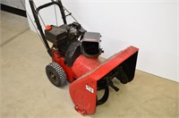 "23"" Gas Snow Blower with 5HP Engine"