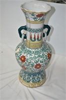"22"" Tall Ornamental Vase"
