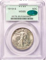 50C 1919-S PCGS MS65
