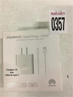 HUAWEI SUPERCHARGE ADAPTER