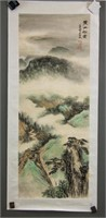 Wu Hufan 1894-1968 Chinese Watercolour Paper Roll