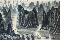 CHINESE PAINTINGS, MODERN ART & ANTIQUES 2019-02-14