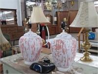 Pair of lamps & alarm clock