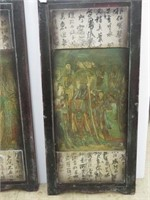 Pair of woiden Oriental plaques