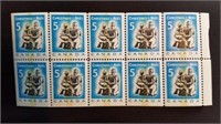 Vintage Mint Canadian 5 Cent Postage
