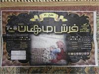 NEW 8 COLOR MACHINE MADE PERSIAN AREA CARPET