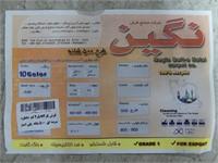 NEW 10 COLOR MACHINE MADE PERSIAN AREA CARPET