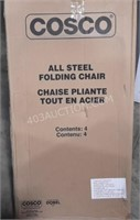 Set of 4 Cosco Steel Folding Chairs - NEW