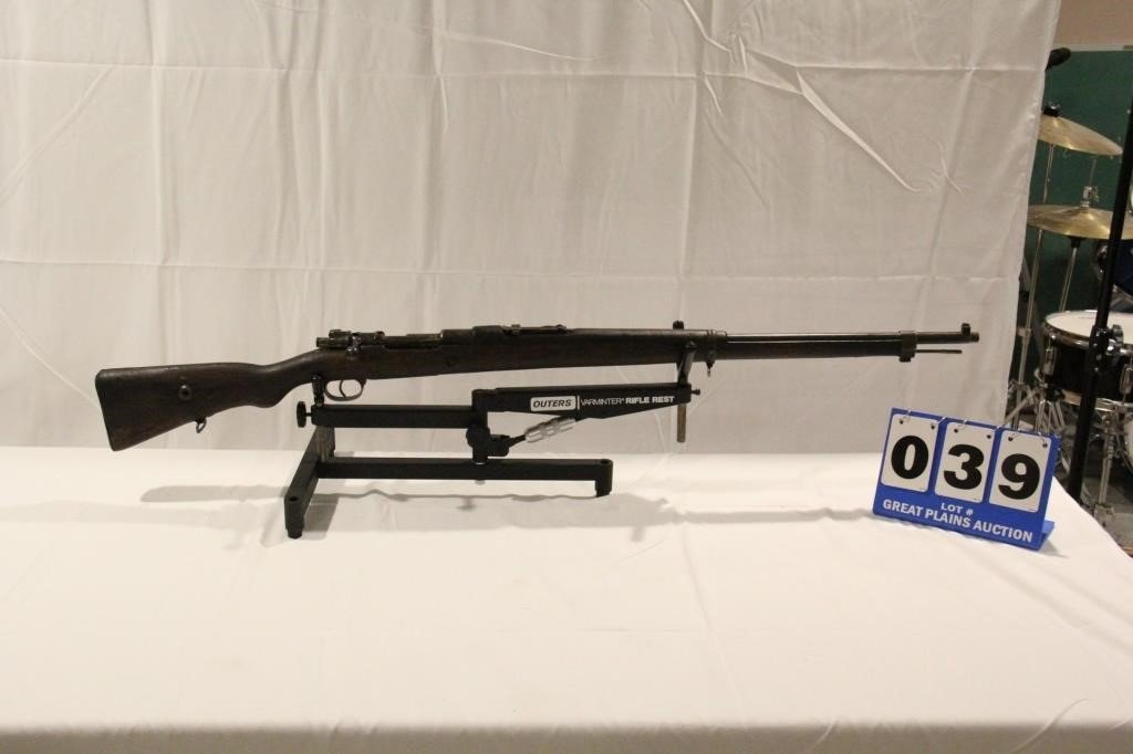 Turkish Mauser 8MM Bolt Action Rifle | United Country-Great