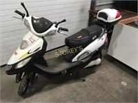 Electric E-Bike - 25km/hr