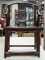 Qing Dynasty Chinese Elm Wood Chair