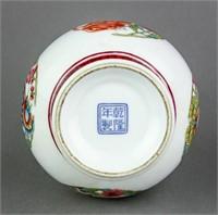 Famille Rose Porcelain Vase Qianlong Mark