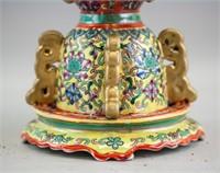 Chinese Famille Rose Porcelain Peach Qianlong Mark