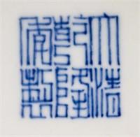Chinese Famille Rose Porcelain Vase Qianlong MK