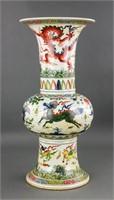 Chinese Famille Rose Porcelain Vase Xuande Mark