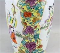 Chinese Famille Rose Porcelain Vase Qianlong Mark