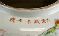 Chinese Famille Rose 8 Immortal Jar Xianfeng MK