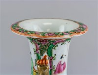Chinese Canton Enamel Porcelain Vase