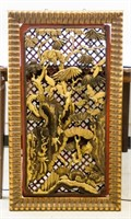 Chinese Gilt Wood Carved Panel with Frame