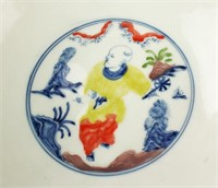 Chinese Wucai Eggshell Porcelain Bowl Chenghua MK