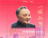 Three Assorted Chinese (1989-1999) Stamps