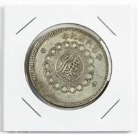 1912 China Republic Sichuan Yinbi 1 Dollar Y-456