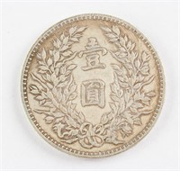 1914 China Republic 1 Dollar Coin Y-427