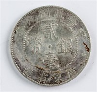 1920 Chinese Republic Guangdong 20 Cents Y-423