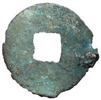 186-182 Western Han Dynasty Banliang Hartill 7.8