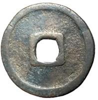 1368-1398 Ming Dynasty Hongwu Tongbao H 20.57