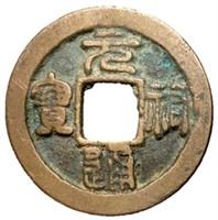 1086-1100 Northern Song Yuanyou Tongbao H 16.260