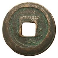 1094-1097 Northern Song Shaosheng Yuanbao H 16.291